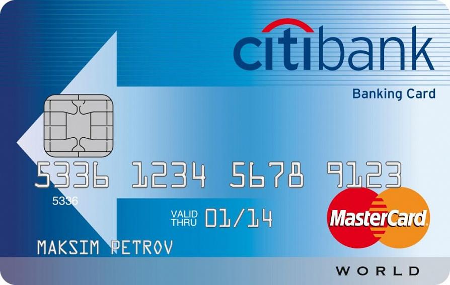 Изображение - Активация карты ситибанк онлайн prosto_1024x650