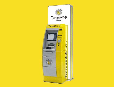 Изображение - Как проверить баланс карты тинькофф tinkoff_bankomat_chetkaya