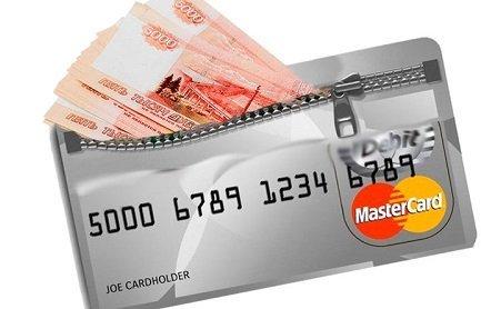 5 лучших МФО чтобы взять займ на сумму 5000 рублей