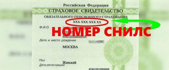займы г хабаровск