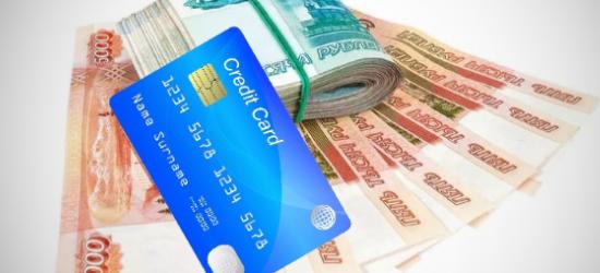 кредит европа банк уфа кирова