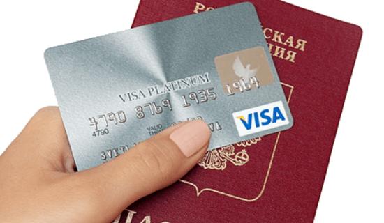 займ на карту visa classic