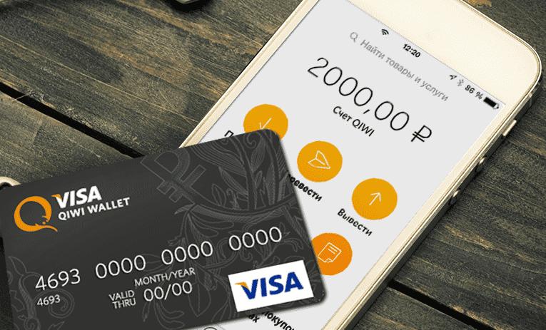 Быстрый займ на карту без отказов без процентов онлайн заявка от 2000