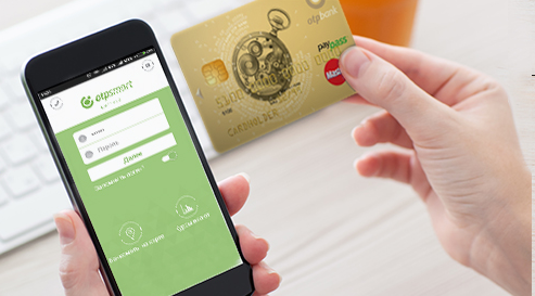 как узнать номер счета карты отп банка кредитный калькулятор онлайн сбербанк для физических лиц 2020 ипотека