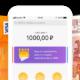 Где взять займ 1000 рублей срочно на Киви кошелек?