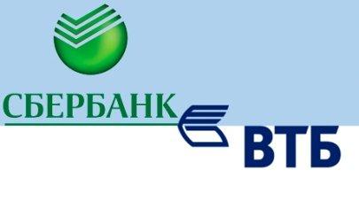 как перевести деньги с карты сбербанка на карту втб без комиссии московский кредитный банк кредит наличными калькулятор 2020
