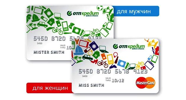 банки рефинансирующие кредиты с просрочкой
