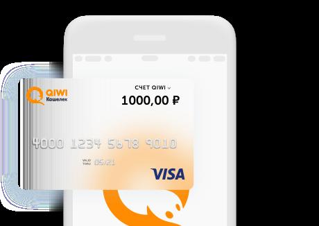 как получить реквизиты карты через сбербанк онлайн мобильный