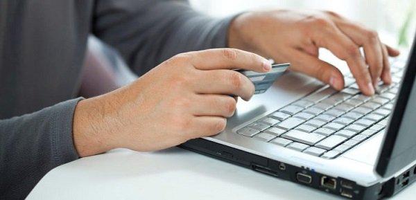 принцип расчета кредита
