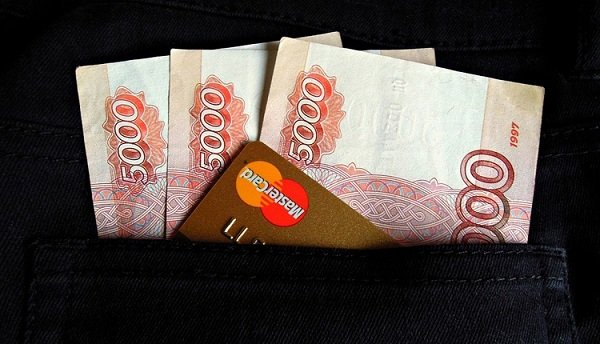 тарасов в и деньги кредит банки 2020