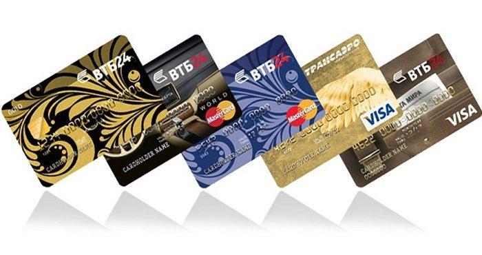 проверить кредит втб 24