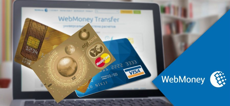 оплатить кредит отп банк через интернет банковской картой сбербанка без комиссии по номеру счета микрозаймы воронеж