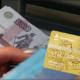 Все займы на зарплатную карту (любого банка)