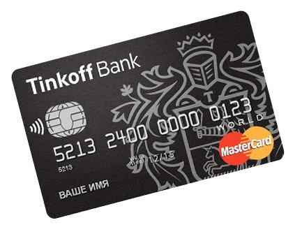Зарплатная карта банка Тинькофф