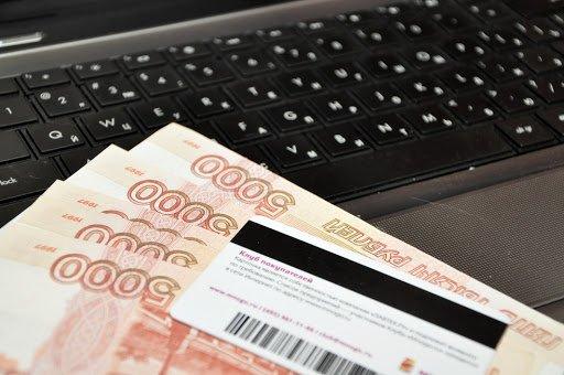 Займ 150000 рублей онлайн на карту