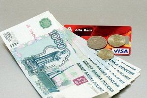Займ 1000 рублей на карту