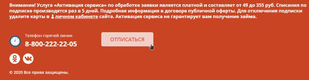 Изображение с сайта spetrovichem.ru