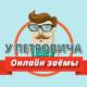 Как отписаться от платных услуг в сервисе «У Петровича»?