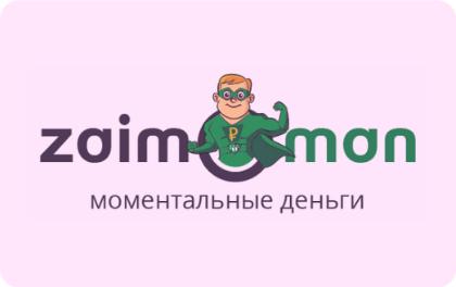 Zaimoman