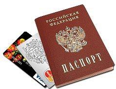 Займы на карту по паспорту