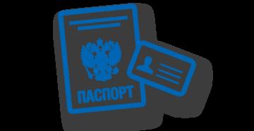 Займ по ксерокопии паспорта