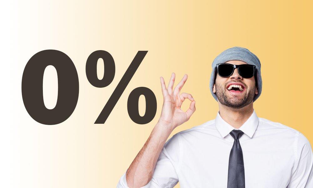 Первый займ под 0 процентов